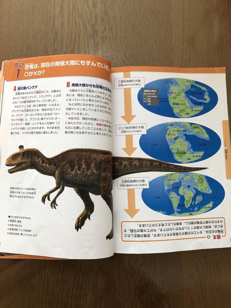 f:id:kiko_book:20210917110917j:plain