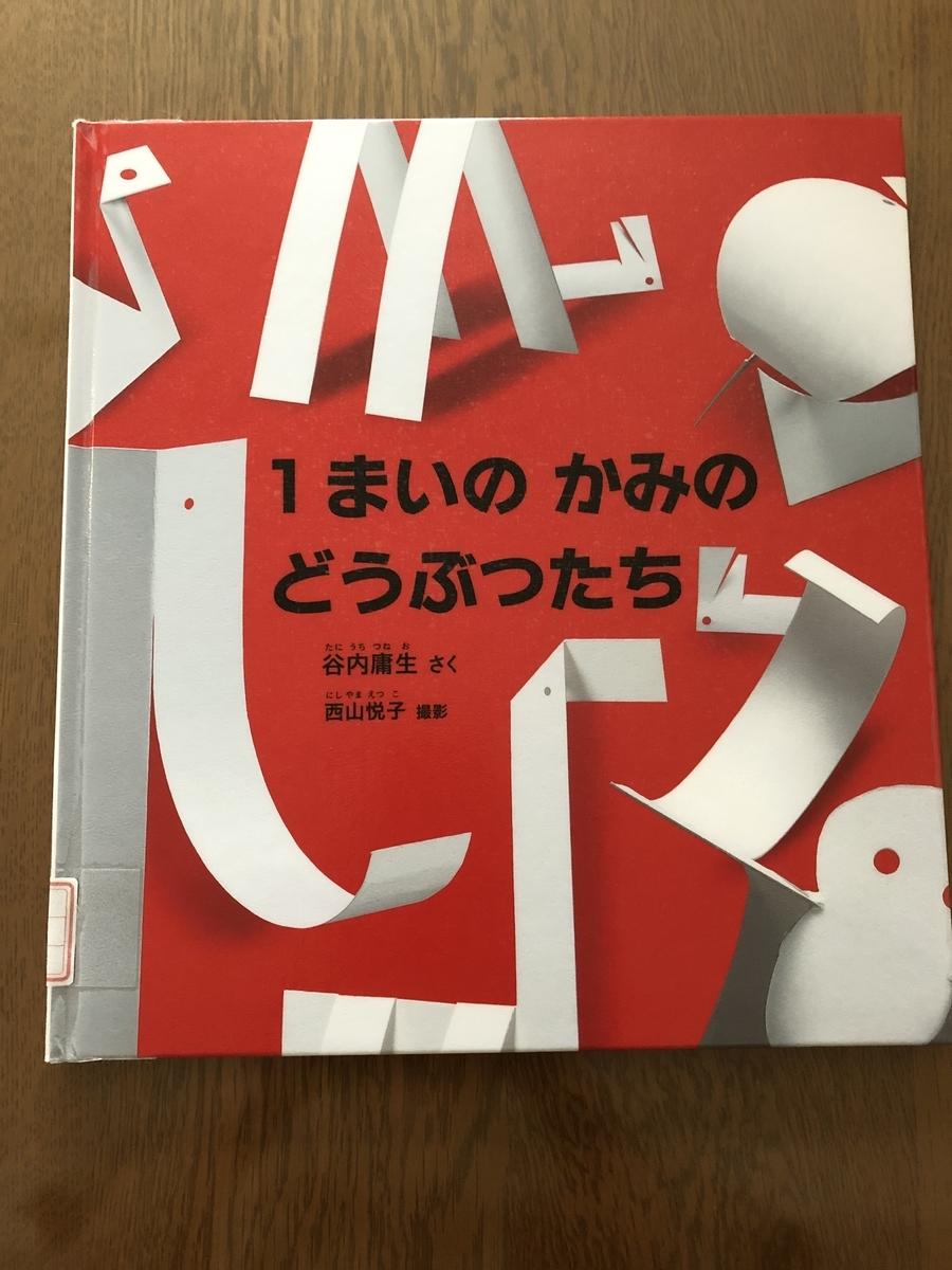 f:id:kiko_book:20210919102837j:plain