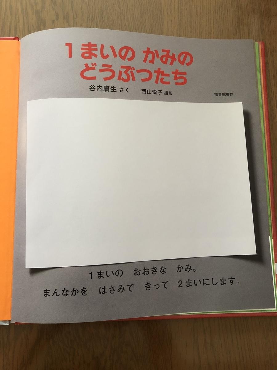 f:id:kiko_book:20210919103437j:plain