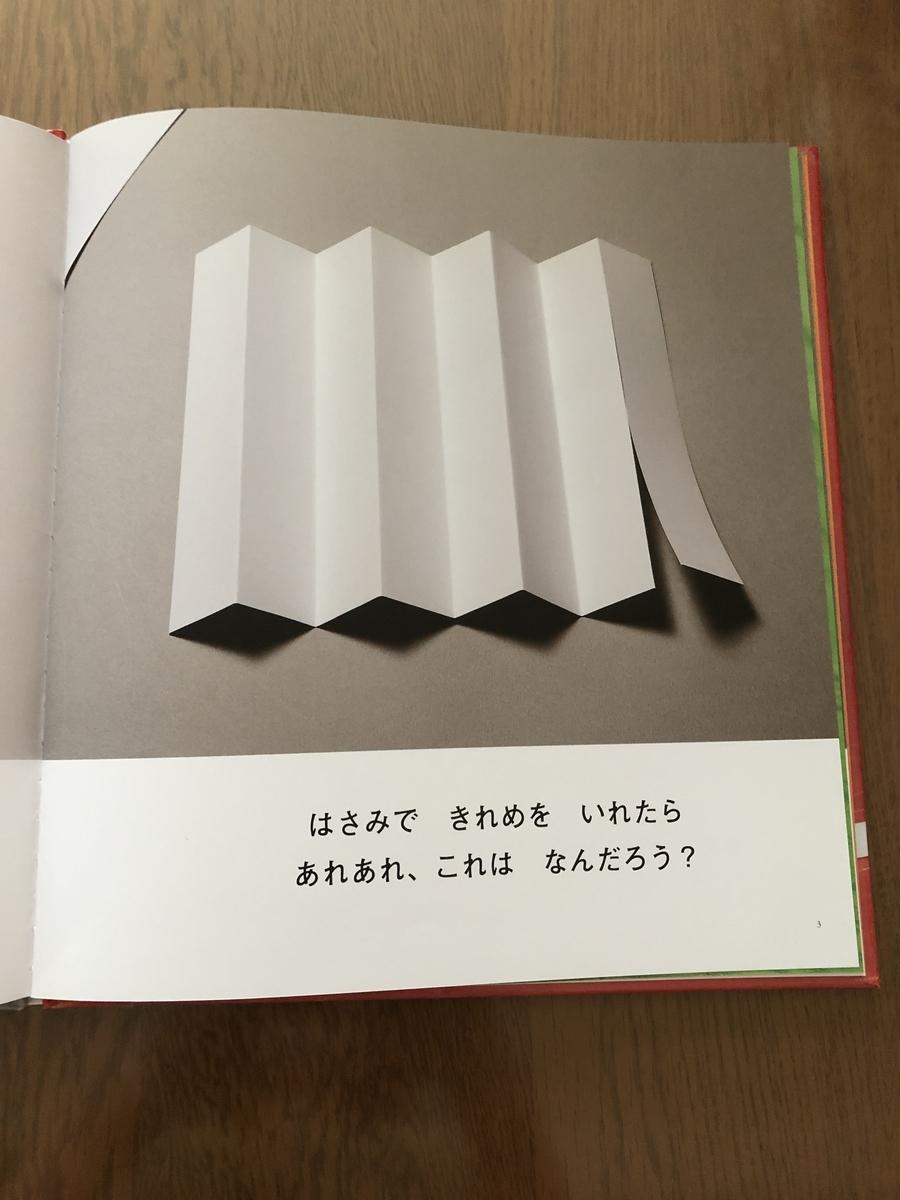 f:id:kiko_book:20210919103544j:plain