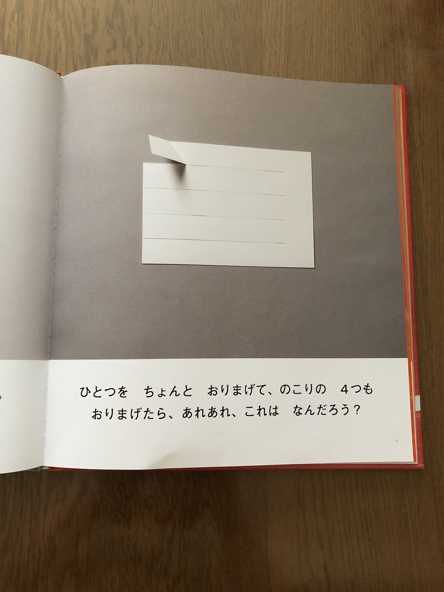 f:id:kiko_book:20210919103919j:plain