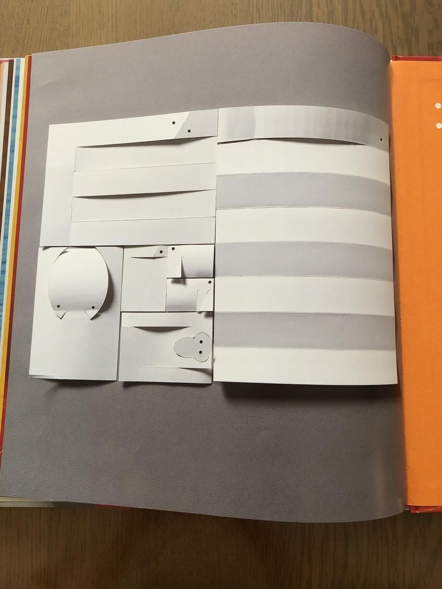 f:id:kiko_book:20210919104806j:plain