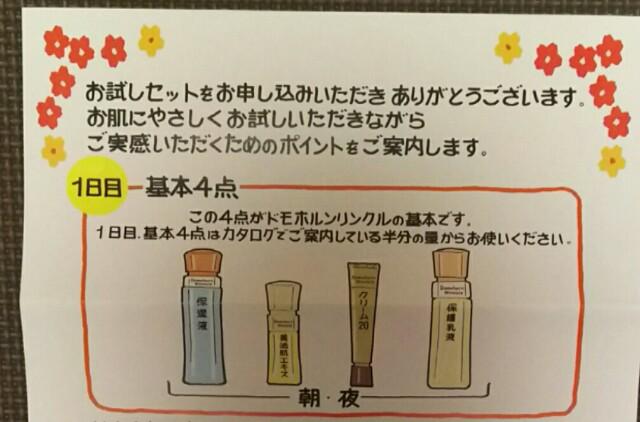f:id:kiko_kamiya:20170226105327j:image