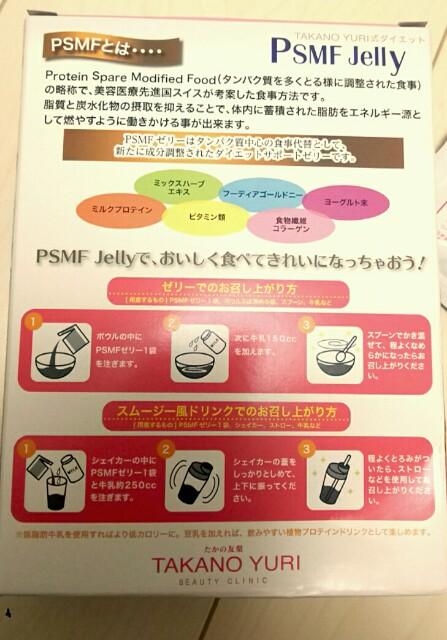 f:id:kiko_kamiya:20170303190413j:plain