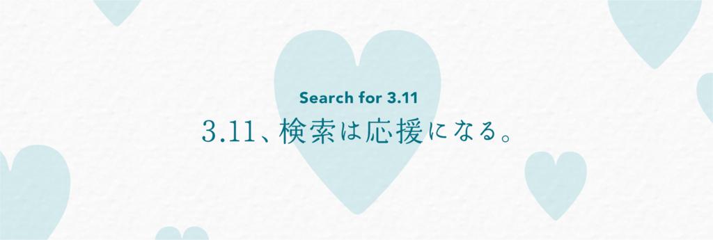 f:id:kiko_kamiya:20170311144848p:plain