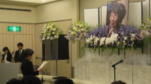 f:id:kikokusha-nisshi:20110410145528j:image