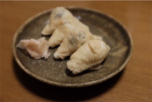 f:id:kikonodaidokoro:20180310095221j:image