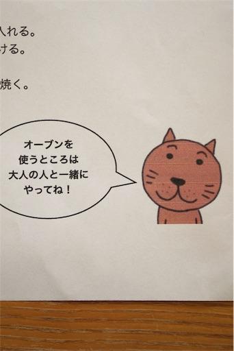 f:id:kikonodaidokoro:20190217072209j:image