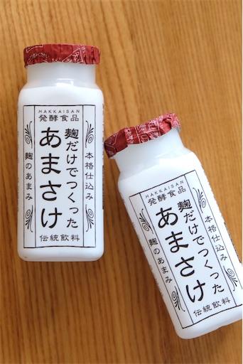 f:id:kikonodaidokoro:20200529155849j:image