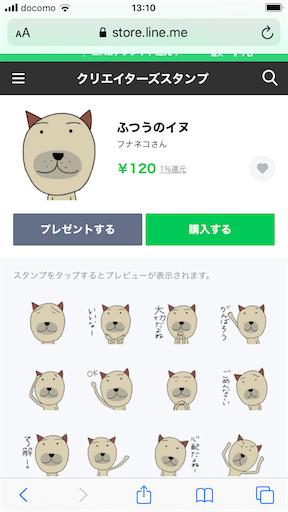 f:id:kikonodaidokoro:20200801132259p:plain