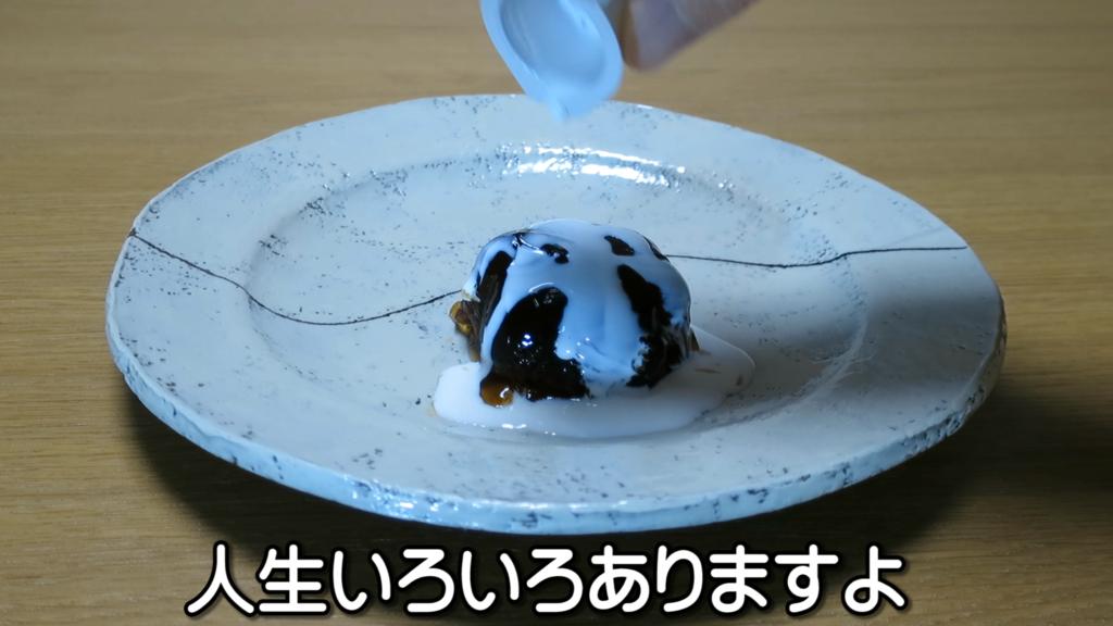 f:id:kikonohito:20181105232459p:plain