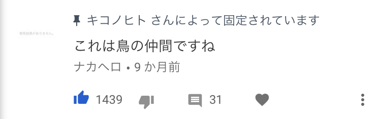 f:id:kikonohito:20181124155341j:plain