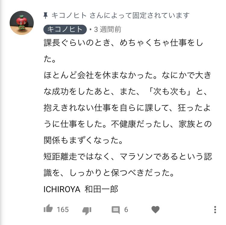 f:id:kikonohito:20190726142347j:plain