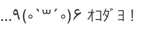 f:id:kikonohito:20201002183734j:plain