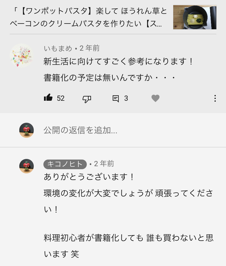 f:id:kikonohito:20201202002026j:plain