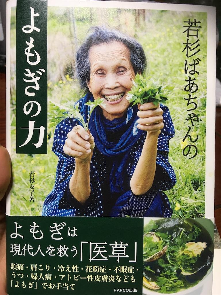 f:id:kikori-farm:20201003213602j:image
