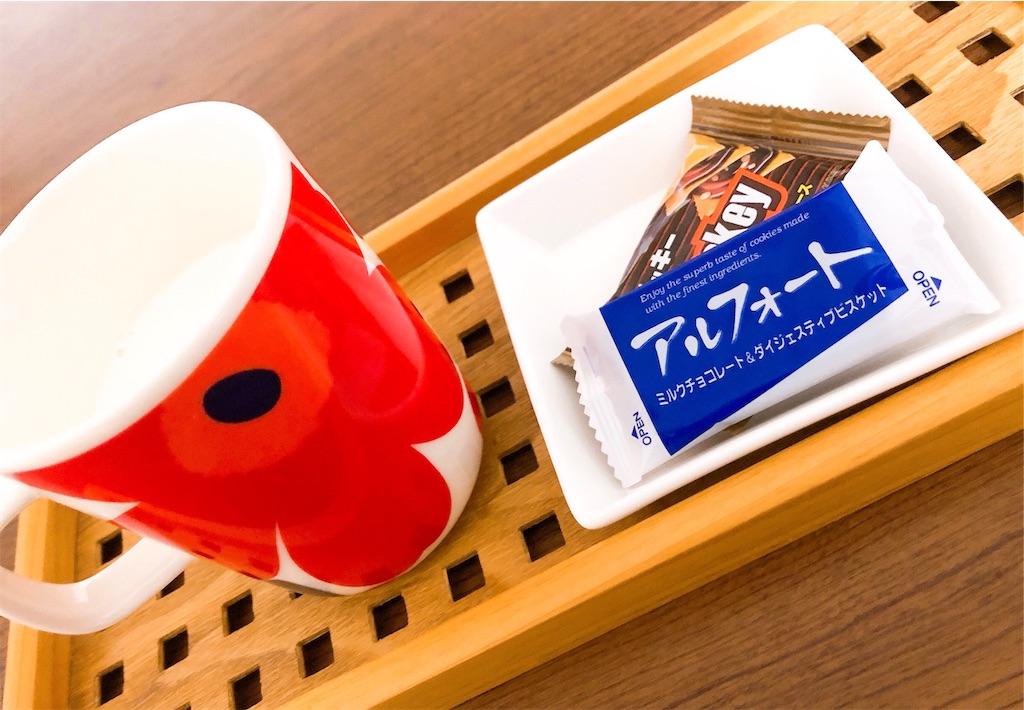 f:id:kikoricafe:20191110070853j:plain