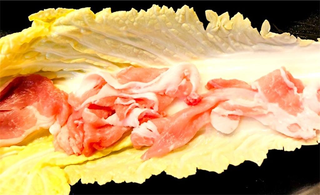 f:id:kikoricafe:20200111022951j:image