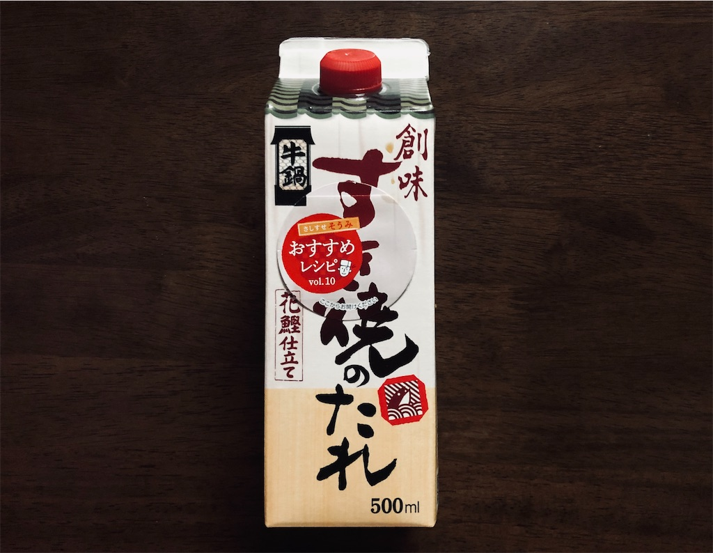 f:id:kikoricafe:20200306072351j:image