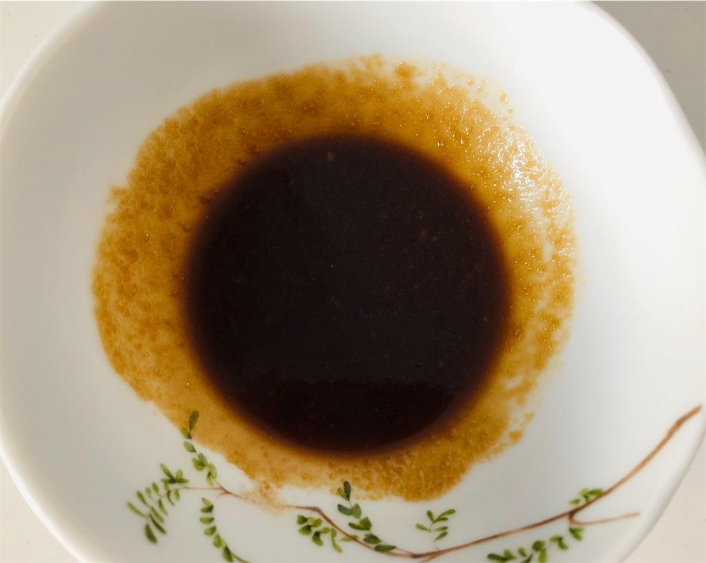 f:id:kikoricafe:20200510061208j:image