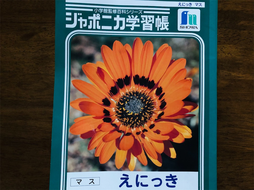 f:id:kikoricafe:20210503054851j:image