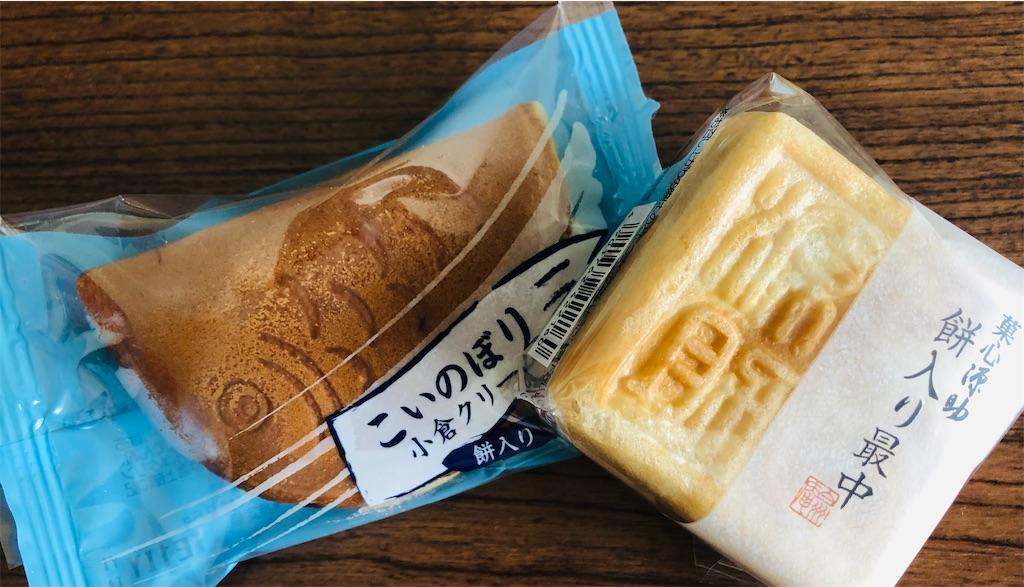 f:id:kikoricafe:20210505091509j:plain