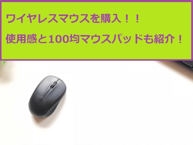 f:id:kikorinblog:20190623172638p:plain:w600