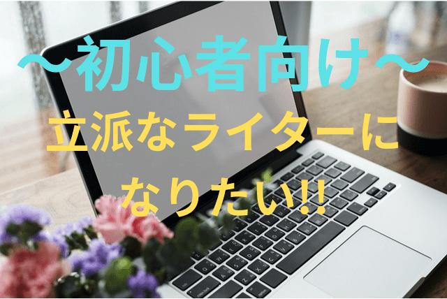f:id:kikorinblog:20190717215608p:plain