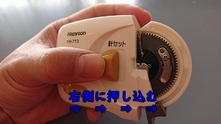 f:id:kikoropapa:20181230183045j:plain