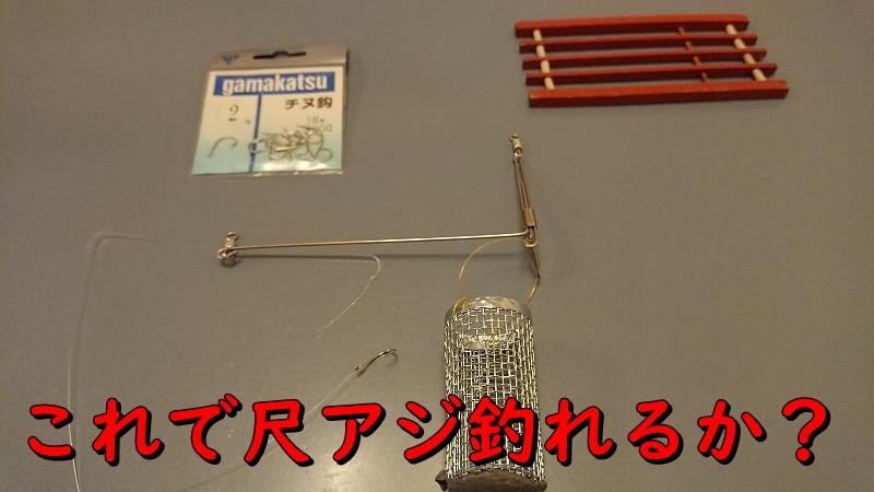f:id:kikoropapa:20200211224803j:plain