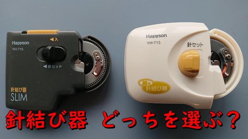 f:id:kikoropapa:20200211225516j:plain