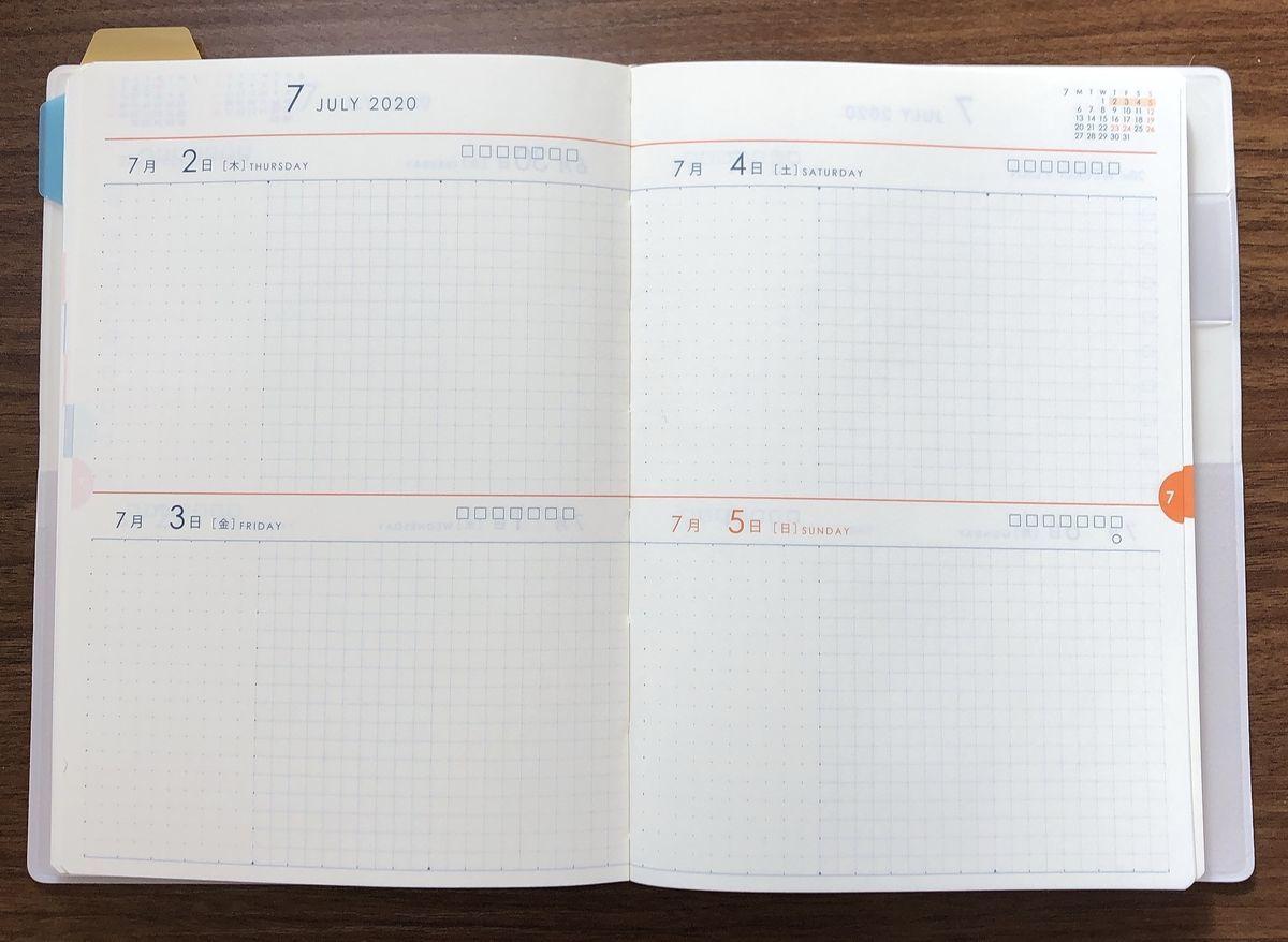 finieの週間ページ。見開き4日分の記入スペース。