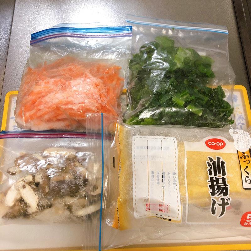冷凍された食材