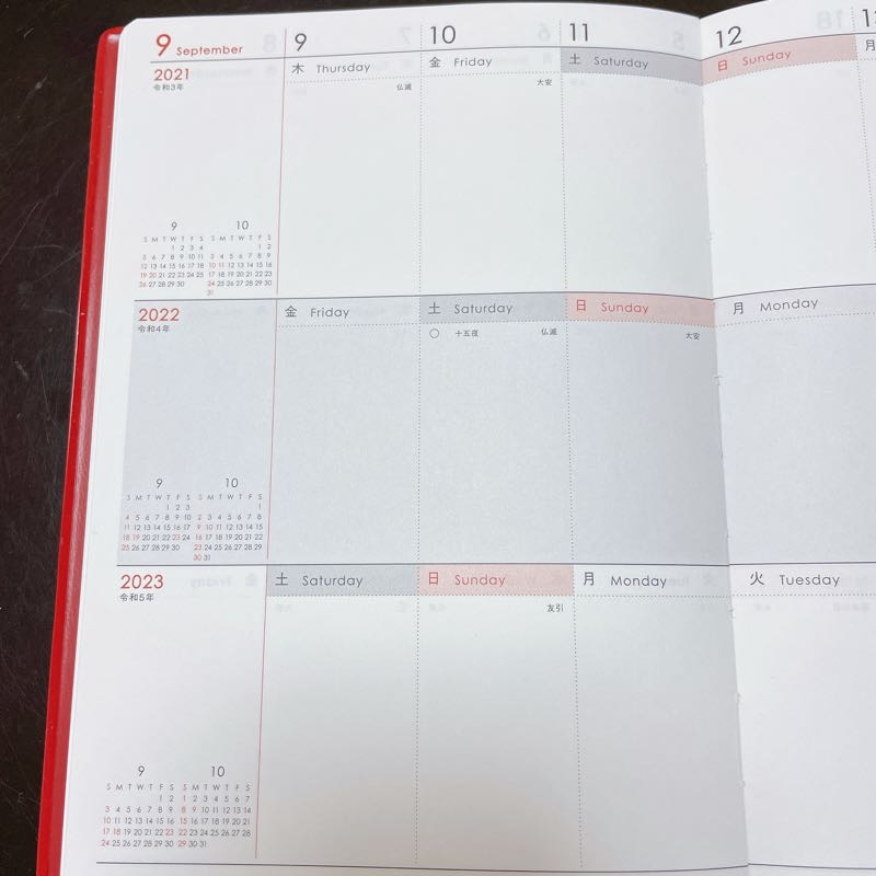 3年連用手帳の誌面。見開き1週間で上中下と3年分に分かれている。