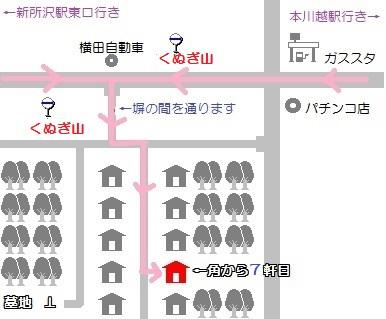 f:id:kikoudou:20170415170131j:plain