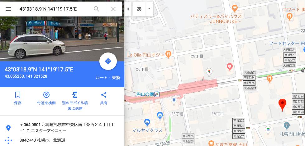f:id:kikoukisun:20190401211659p:plain