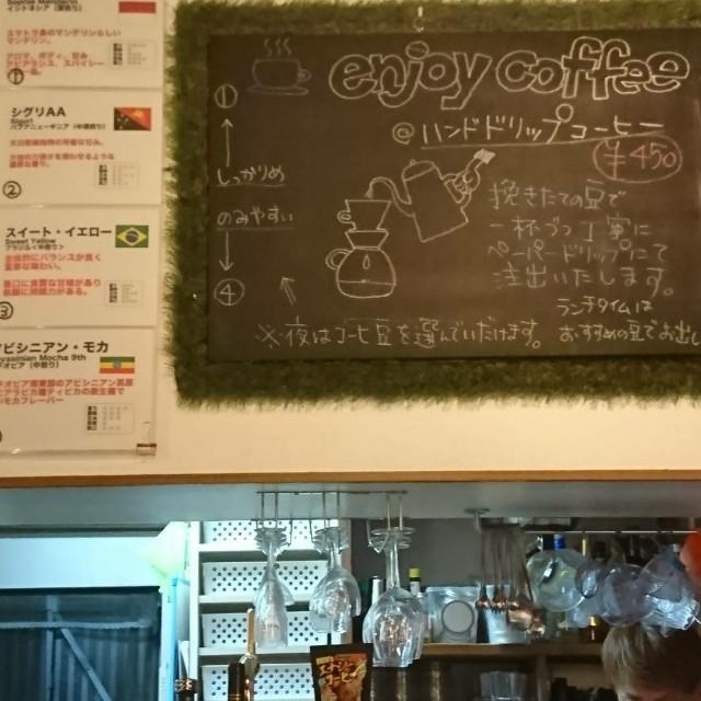 f:id:kikouyuuki:20171109161234j:image
