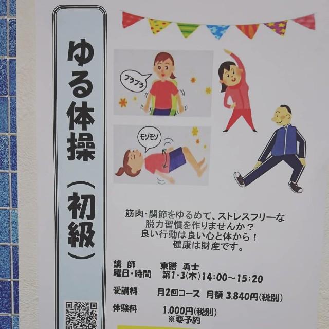 f:id:kikouyuuki:20171116221730j:image