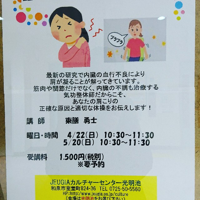 f:id:kikouyuuki:20180430092316j:image