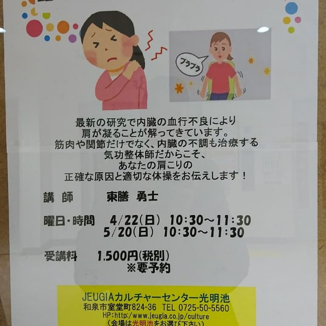 f:id:kikouyuuki:20180529232407j:image