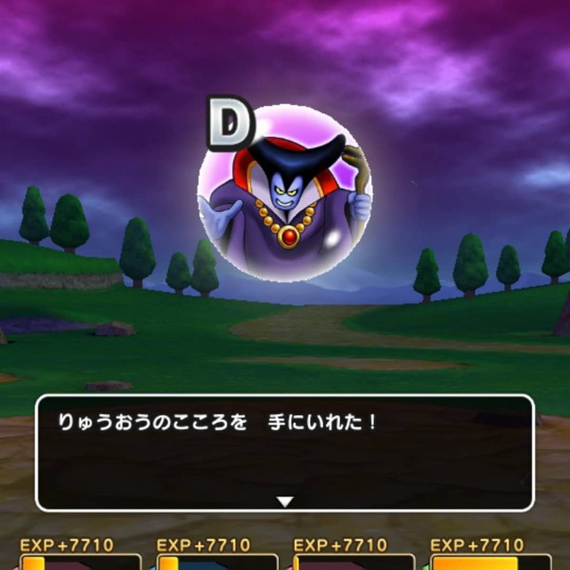 f:id:kikouyuuki:20200324225341j:image