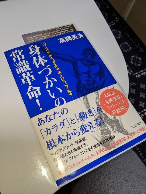 f:id:kikouyuuki:20200406001758j:image