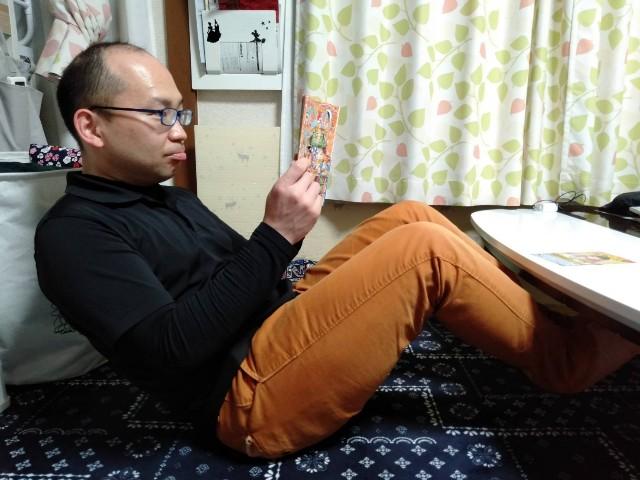 f:id:kikouyuuki:20200428003537j:image