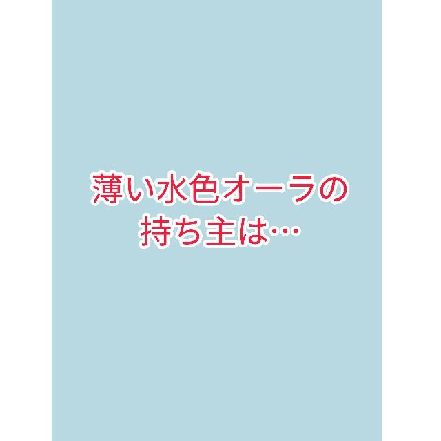 f:id:kikouyuuki:20210110111024j:image