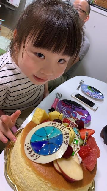 f:id:kikouyuuki:20210623013913j:image