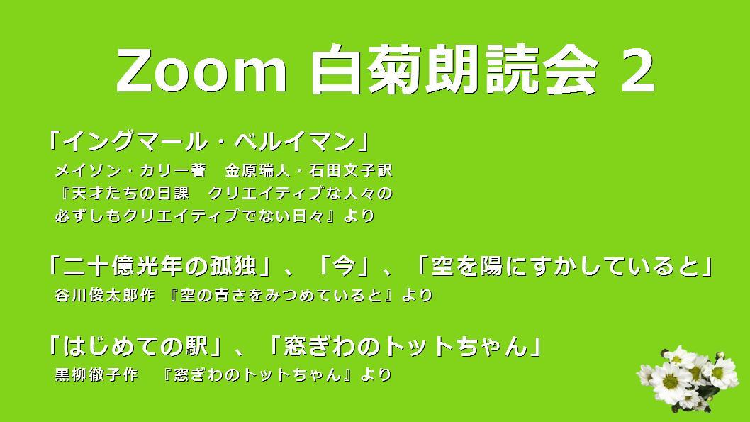f:id:kiku-art:20200925235849j:plain