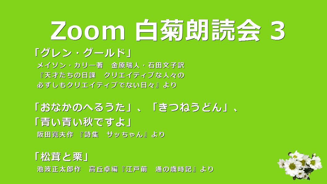 f:id:kiku-art:20201005003040j:plain