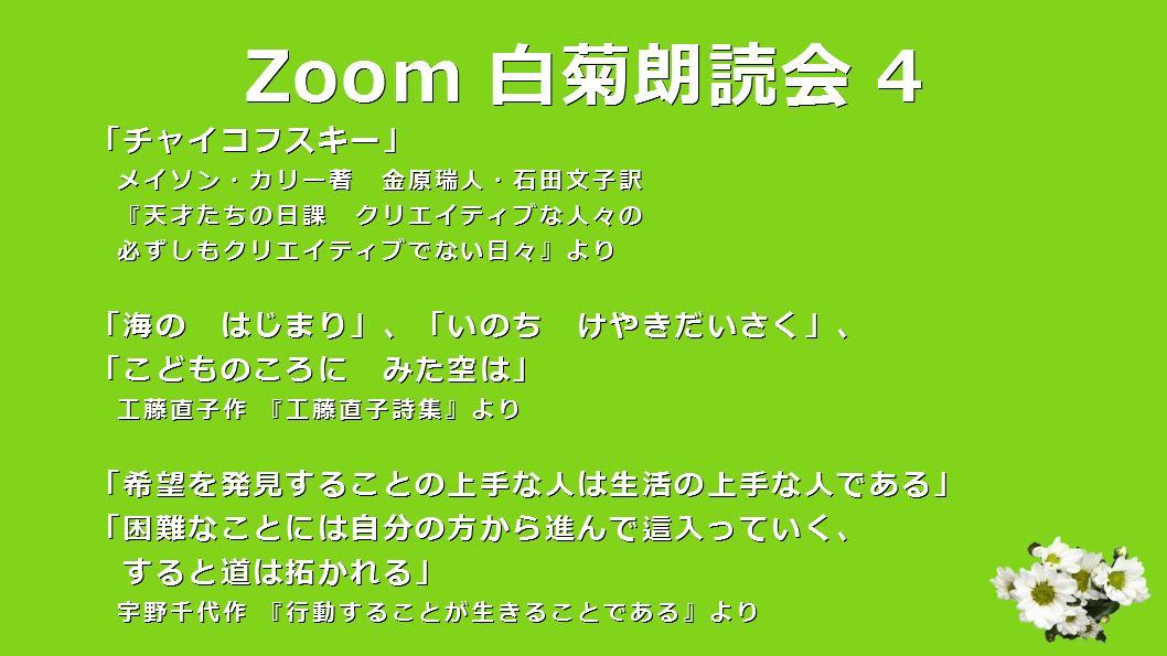 f:id:kiku-art:20201013223345j:plain