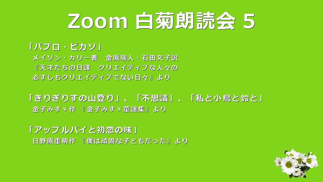 f:id:kiku-art:20201019234747j:plain