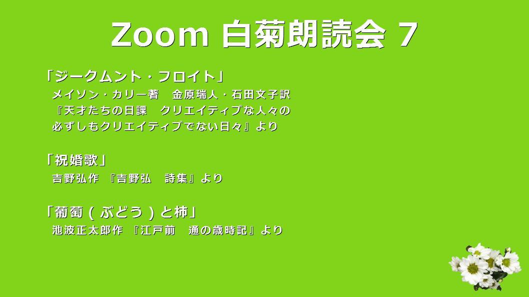 f:id:kiku-art:20201101212010j:plain